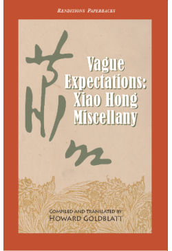 Vague Expectations