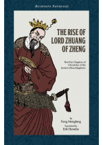 The Rise of Lord Zhuang of Zheng