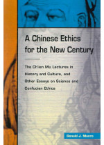 A Chinese Ethic for the New Century