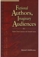 Fictional Authors, Imaginary Audiences