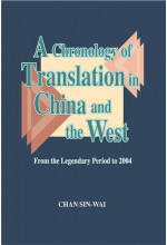 A Chronology of Translation in China and the West