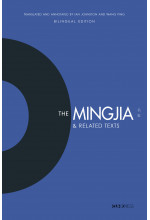 The Mingjia & Related Texts (Forthcoming)