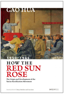 How the Red Sun Rose