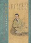 北山汲古 The Bei Shan Tang Legacy [20% OFF]