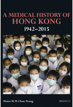 A Medical History of Hong Kong: 1942–2015