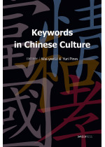 Keywords in Chinese Culture (forthcoming)