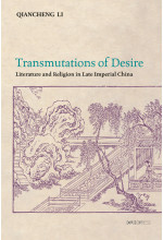 Transmutations of Desire (Forthcoming)