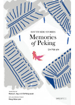 Memories of Peking (Forthcoming)