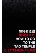 How to Go to the Tao Temple