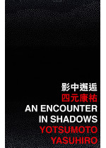 An Encounter in Shadows