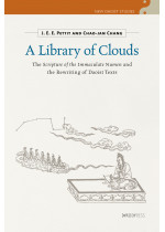 A Library of Clouds