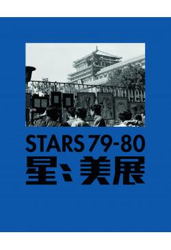 Stars 79–80 星:美展