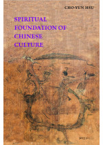 Spiritual Foundation of Chinese Culture (Forthcoming)