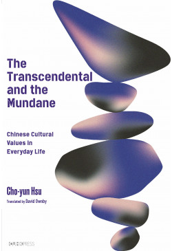 The Transcendental and the Mundane (Forthcoming)