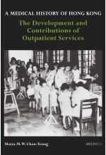 A Medical History of Hong Kong