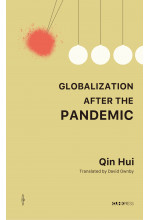 Globalization after the Pandemic