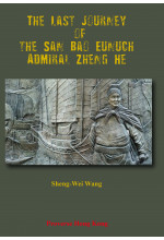 The Last Journey Of The San Bao Eunuch, Admiral Zheng He (forthcoming)