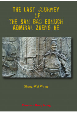The Last Journey Of The San Bao Eunuch, Admiral Zheng He