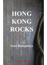 Hong Kong Rocks