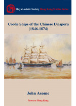 Coolie Ships of the Chinese Diaspora (1846 - 1874)