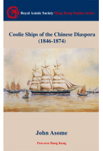Coolie Ships of the Chinese Diaspora (1846 - 1874) 【PRE-ORDER】