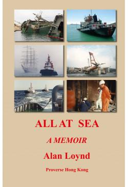 ALL AT SEA (Pre-Order)