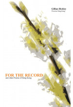 For The Record and other Poems of Hong Kong  (3rd Paperback)