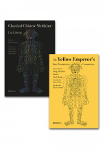 Classical Chinese Medicine & The Yellow Emperor's Inner Transmission of Acupuncture Bundle