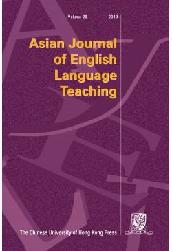Asian Journal of English Language Teaching