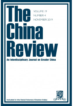 The China Review
