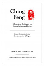 Ching Feng
