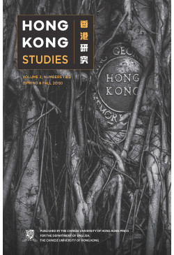 Hong Kong Studies (Print Version)