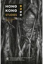 Hong Kong Studies (FREE ONLINE ACCESS)