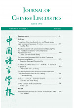 Journal of Chinese Linguistics