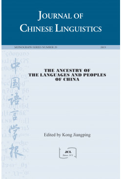 Journal of Chinese Linguistics Monograph Series