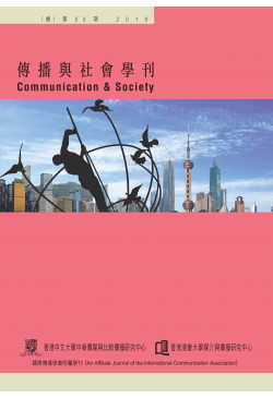 Communication & Society