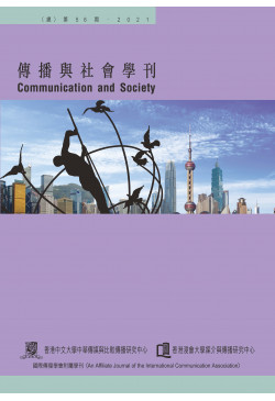 Communication & Society
