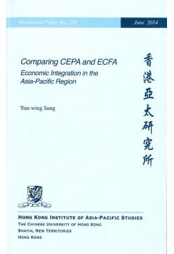 Comparing CEPA and ECFA