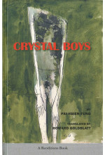 Crystal Boys
