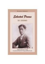 Selected Poems: Xu Zhimo