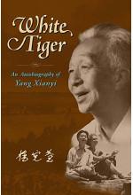 White Tiger (Hardcover)