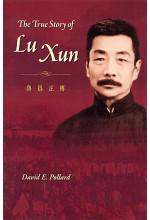 The True Story of Lu Xun (Hardcover)