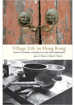 Village Life in Hong Kong