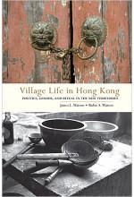 Village Life in Hong Kong (Hardcover)