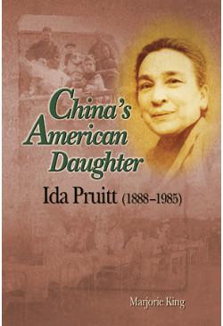 China's American Daughter