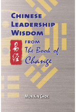 Chinese Leadership Wisdom from the Book of Change (Hardcover)