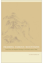 Framing Famous Mountains