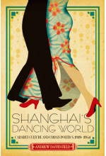 Shanghai's Dancing World (Hardcover)