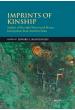 Imprints of Kinship