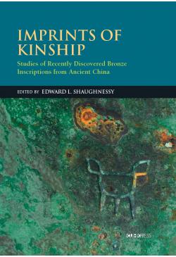 Imprints of Kinship
